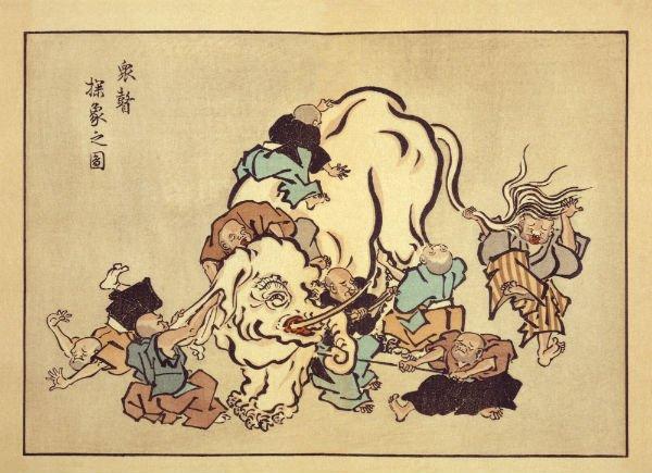 Parábola de los seis sabios ciegos y el Elefante