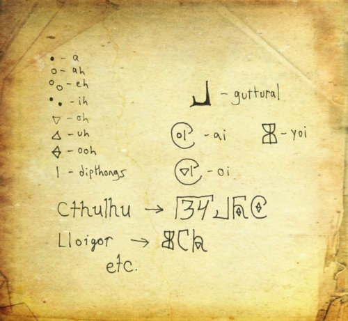 Ejemplo de lengua Aklo