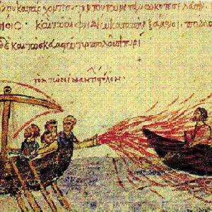 El fuego griego