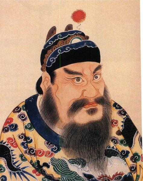Qin Shi HuangQin Shi Huang