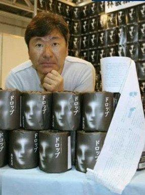 Suzuki con su novela