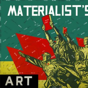 Materialismo de Wang guangyi
