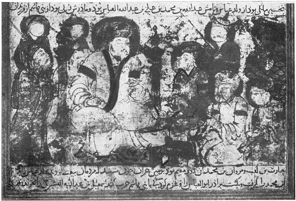 Al Saffah es proclamado califa