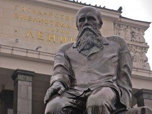 Estatua de Dostoyevsky