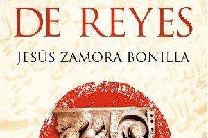 Regalo de Reyes de Jesús Zamora Bonilla
