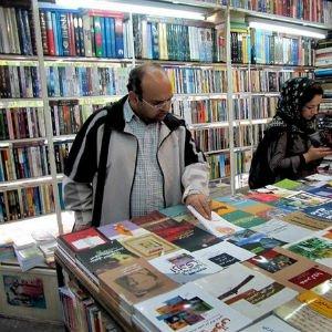 Librería iraní