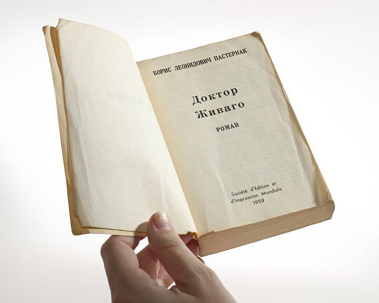 Copia de la edición en ruso publicada de forma encubierta por la CIA