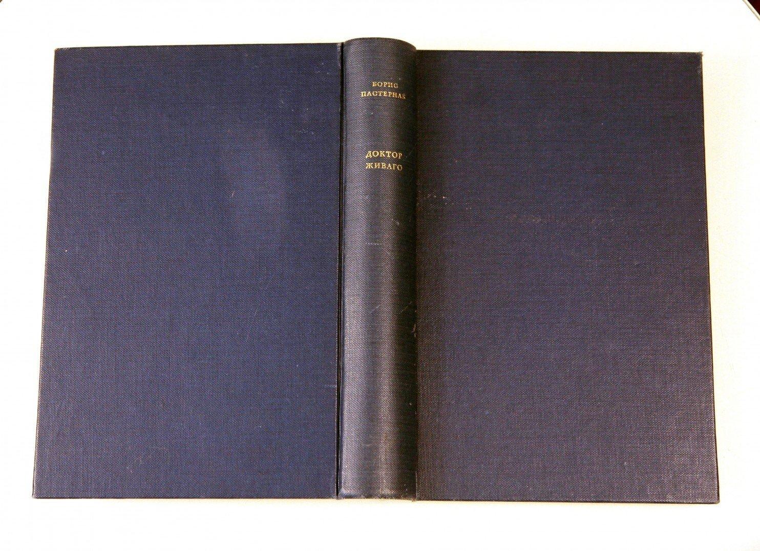 Cubierta de la edición de 1958 impresa por la CIA
