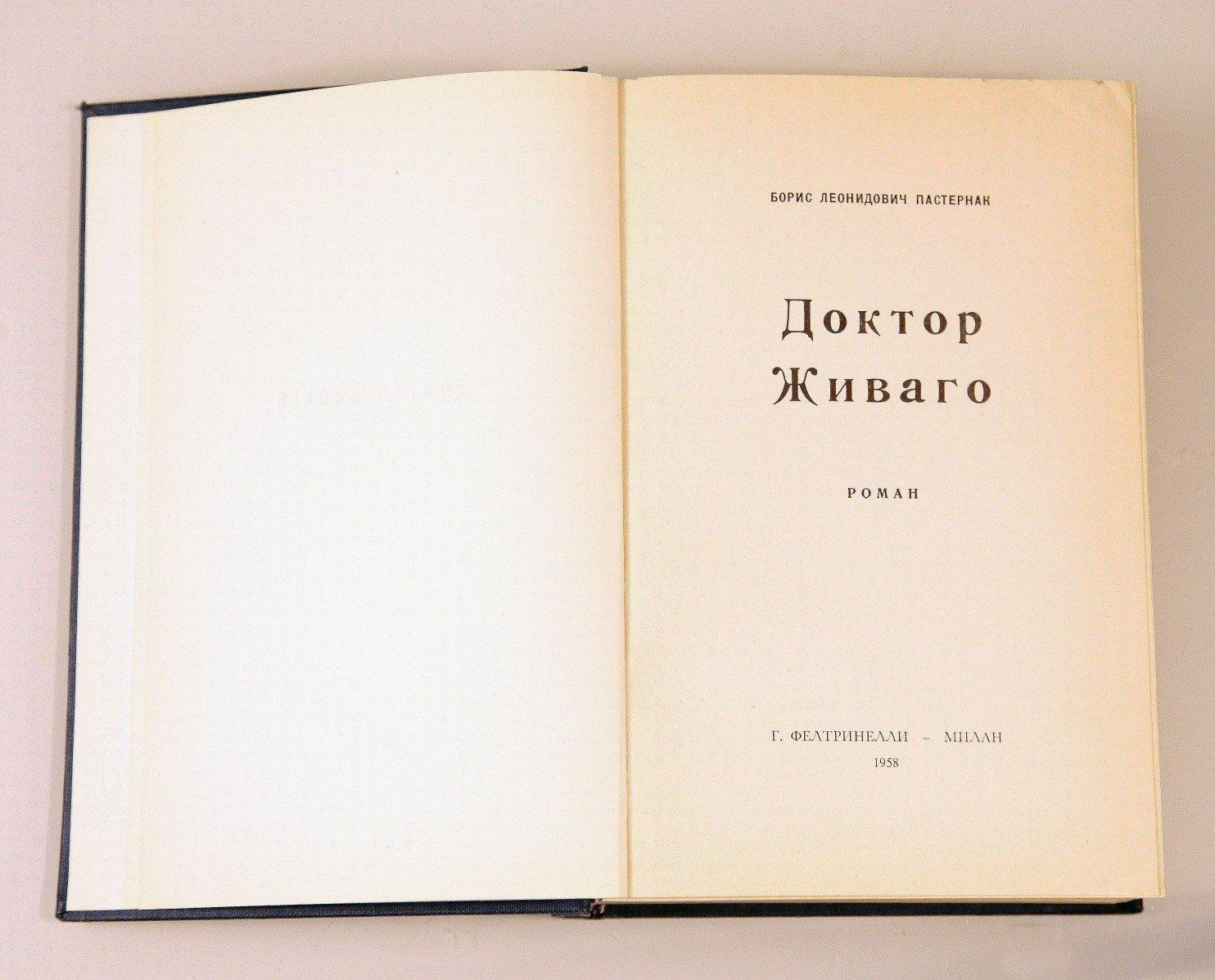 Edición de 1958 impresa por la CIA