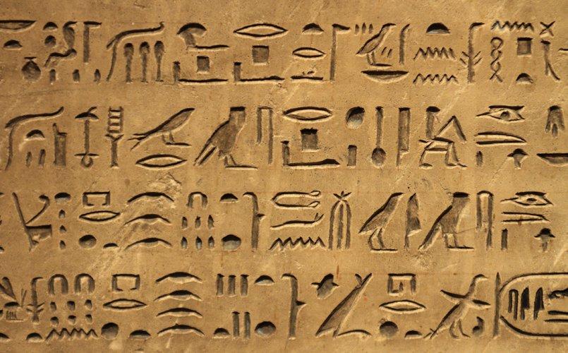 la muerte de los jeroglíficos