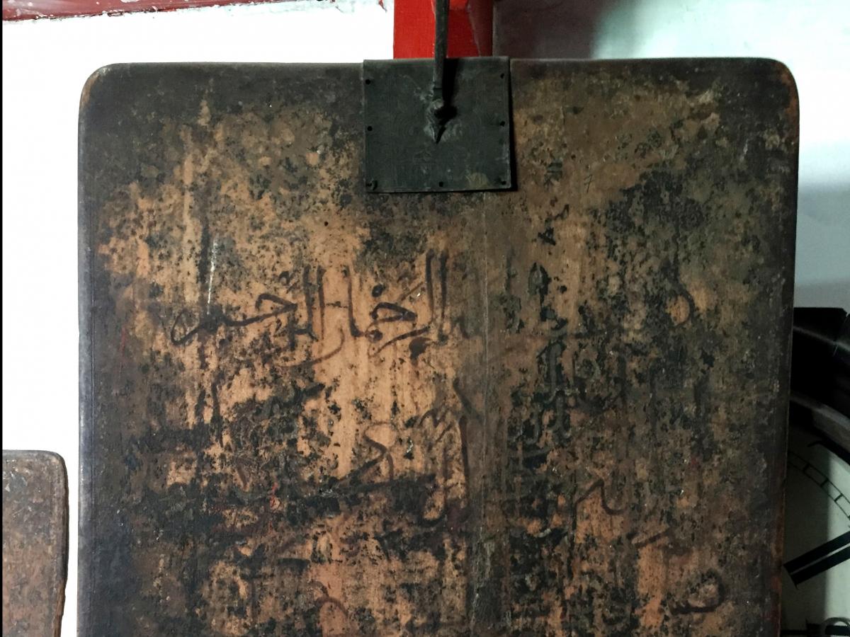 Cartel original en tabla de madera