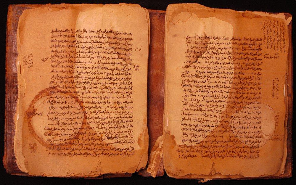 Ejemplo de uno de los manuscritos salvados (Fuente)
