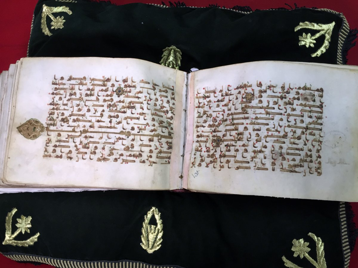 La obra más preciada de la biblioteca, el original Corán del siglo IX