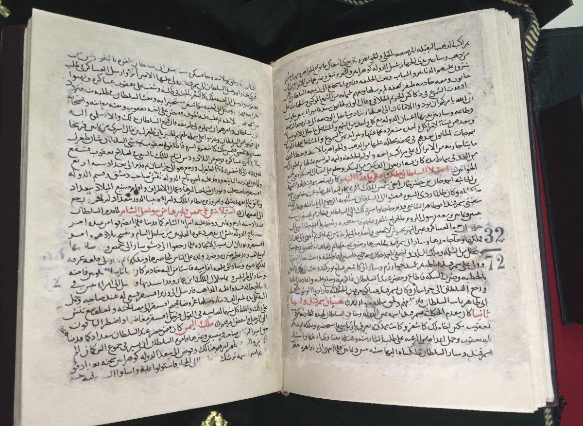 Manuscrito original que detalla un sistema legal antiguo del Islam