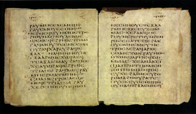 Códice Glazier (siglo IV o V)