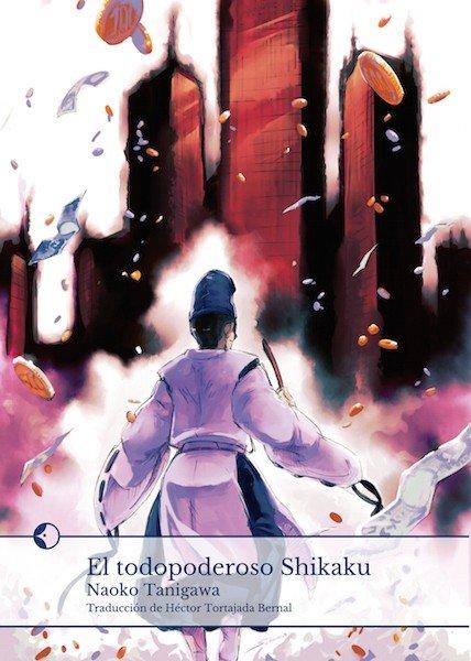 El todopoderoso Shikaku de Naoko Tanigawa