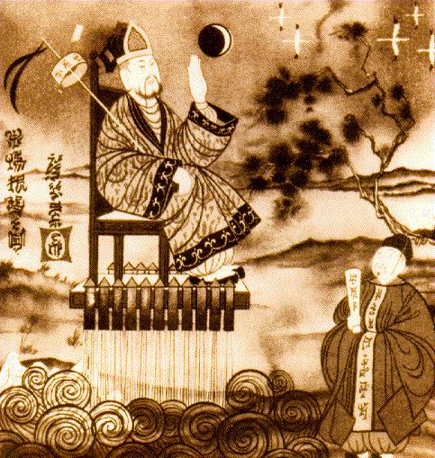 wan-hu