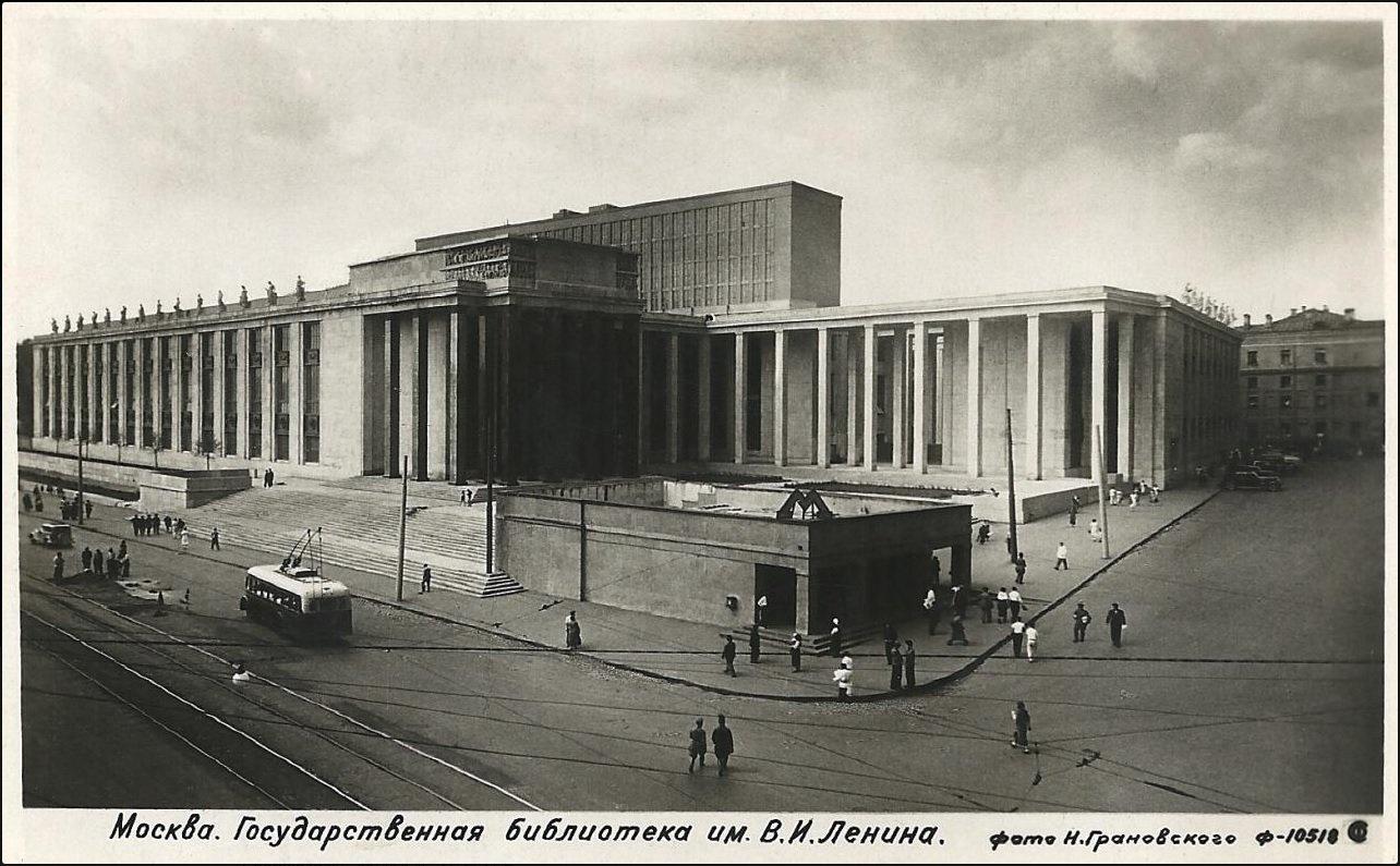 turismo-biblioteca-del-estado-ruso