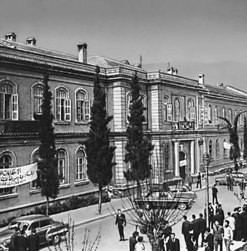 universidad-Damasco-1950