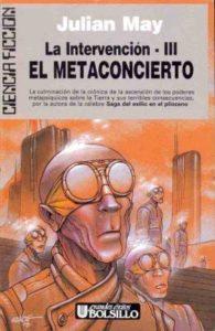 Cubierta ilustrada por Antoni Garcés para Ultramar.