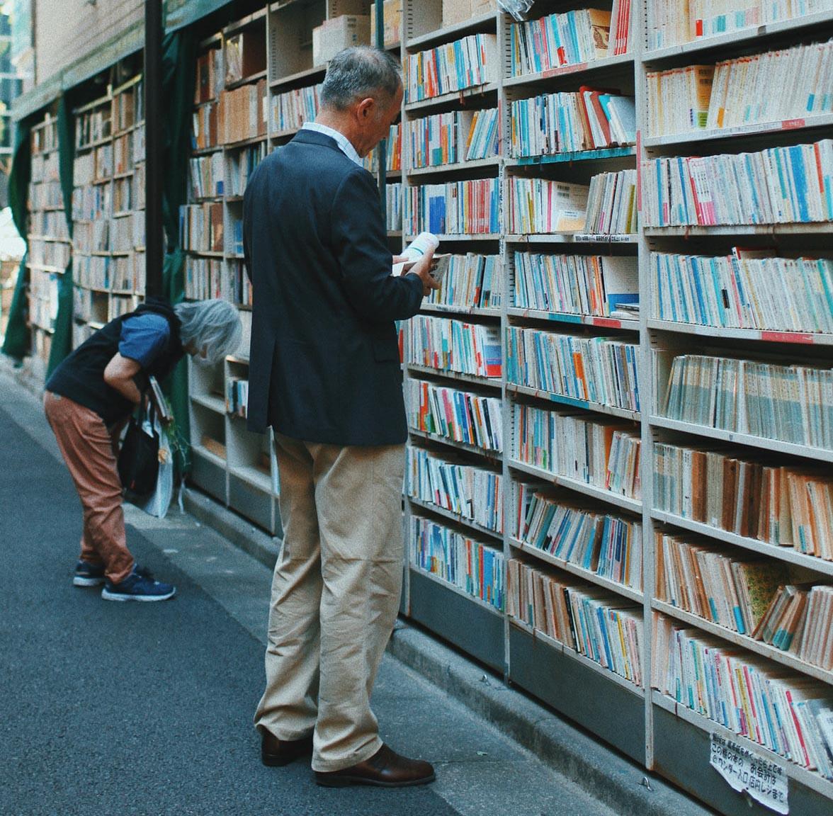 japon libros por habitante publicaciones