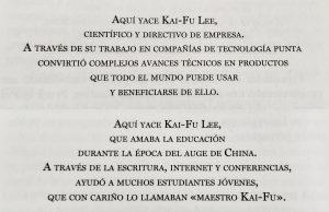 kai-fu lee superpotencias de la inteligencia artificial