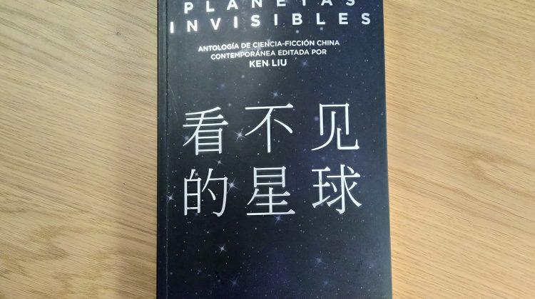 planetas invisibles ken liu resena