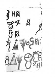 Libro de los salvajes, página 13