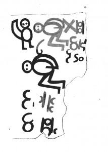 Libro de los salvajes, página 5