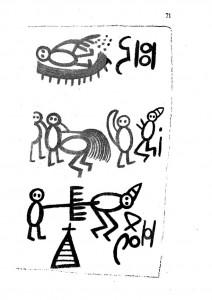 Libro de los salvajes, página 71